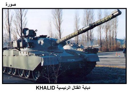 مسابقة القوات البرية 2011  كل يوم الساعة 9 بتوقيت مصر  - صفحة 60 Pic250