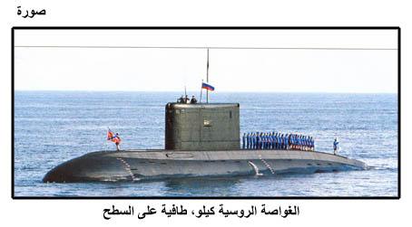 خطه خمسية لتطوير البحرية المصرية . للمناقشة  Pic716