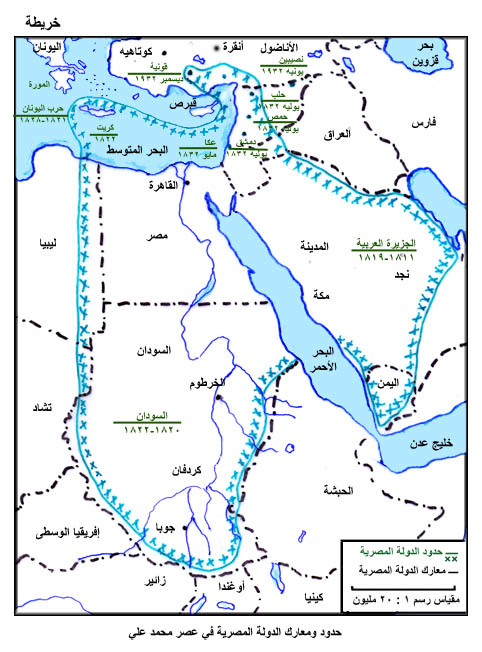 حلايب مصريه منذ الفراعنه Map02