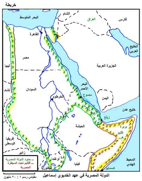 Al Moqatel - التاريخ السياسي المصري الحديث: حكم أسْرة محمد علي في مصر (1805  1952)