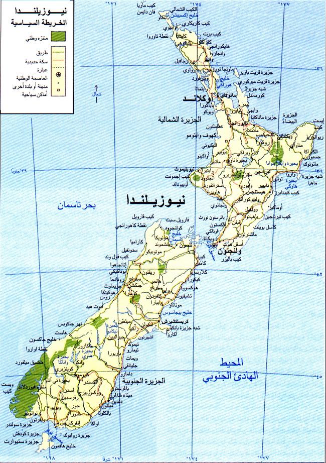 تسونامي يضرب نيوزيلندا زلزال NewZealand02.JPG