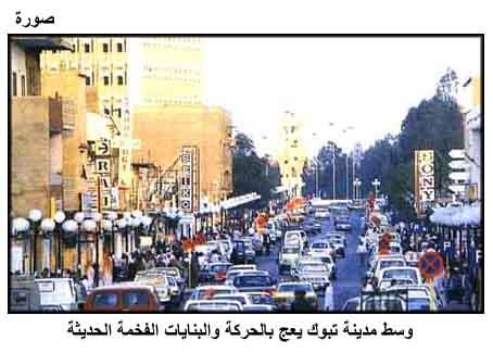 ... الثلوج تصل إلى مدينة تبوك بالسعودية من وكالة الانباء السعودية واس ...