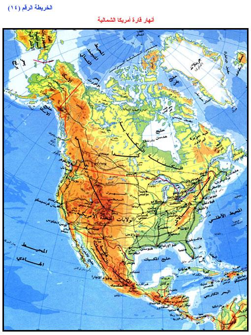 اللغز الذي حير العالم الرقم ( 7 ) map014.jpg