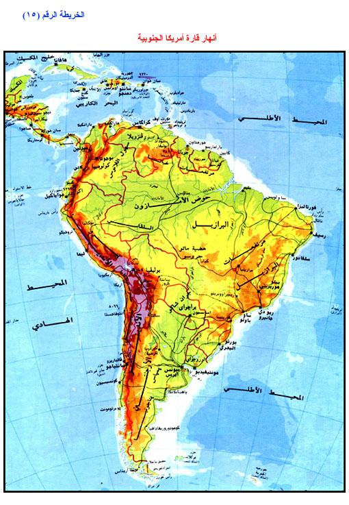 اللغز الذي حير العالم الرقم ( 7 ) map015.jpg