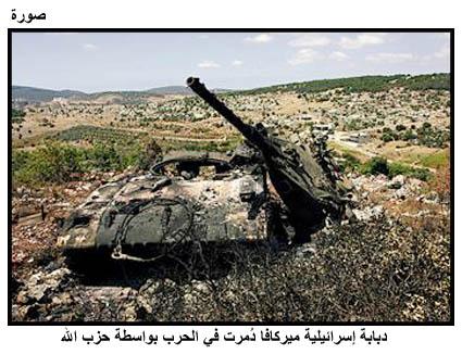 ماهو سر سحق الدبابات الامريكية و البريطانية للدبابات العراقية في الحرب ?? - صفحة 3 Pic04